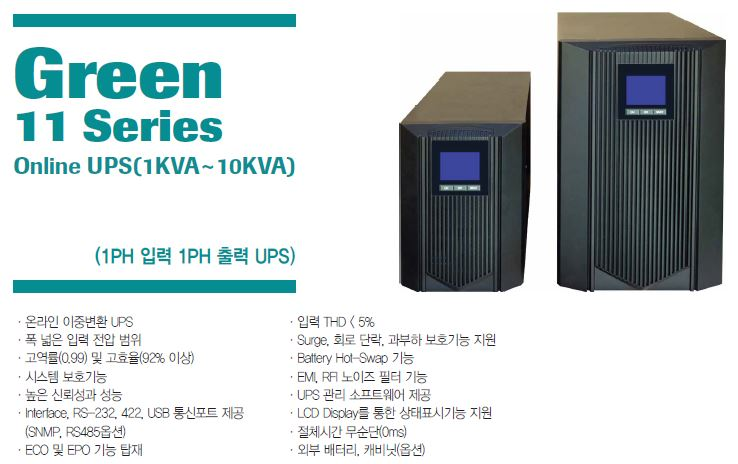 Green11series-1